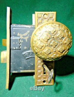 1897 BRANFORD'MADRAS' MORTISE LOCK SET withKEY NICE BLUMIN D-12200 (11023)