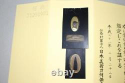 (AF-62) High Grade Fuchi, Kashira set MASATOSHI sign DARUMA design Edo