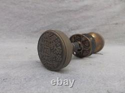 Antique Brass Door Knob Set Eastlake Old Vintage Decorative Hardware 507-17R