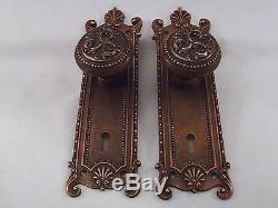 Antique Brass Door Knob Set Mortise Lock Russell Erwin 3 sets avail doorz2 #699