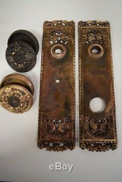 Antique Brass Fancy Entry Door Knob face plate Set