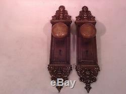 Antique Door Knob Set R&E Bramante Plates Mortise Lock & Key 4 Sets Avail #758