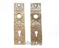 Antique Oriental Passage Door Knob Set Copper Brandford Door Hardware Ornate