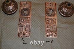 Antique Vintage F. C. Linde One Set Of Brass Door Knobs Face Plates And Lockset