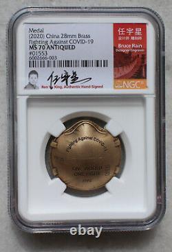 NGC MS70 2020 China Antiqued Medals Set Fight Virus (Designer Signed)